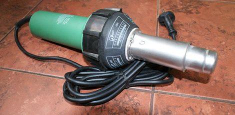 MSK WELDER-006 горячего воздуха (ручной термофен)