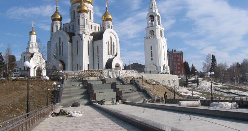 Фонтан на площади Славянской Письменности